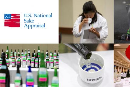 us-national-sake-appraisal